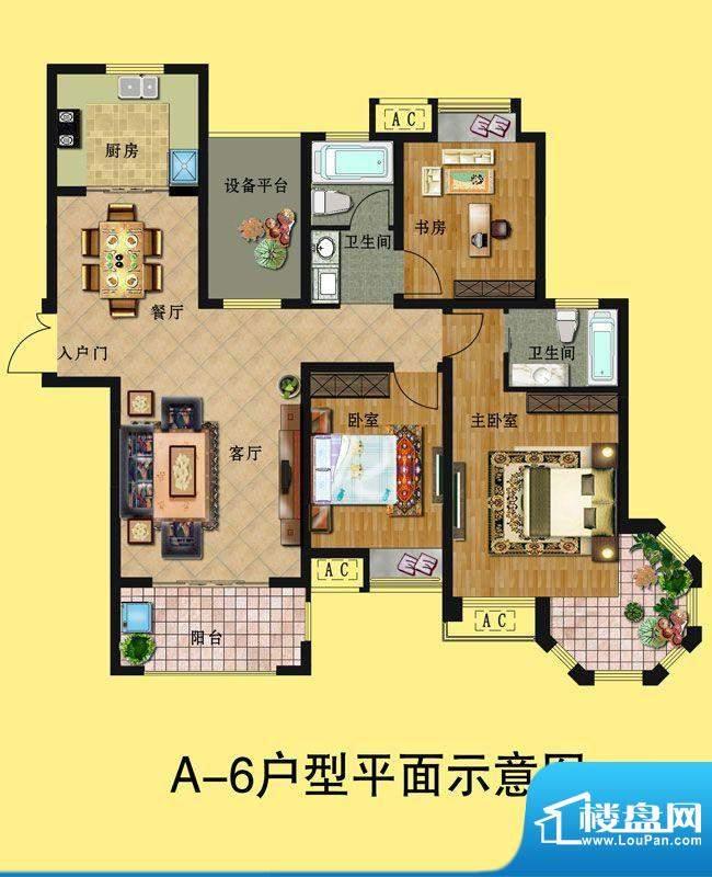 中南世纪城A-6 3室2面积:130.35平米