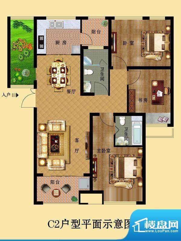 中南世纪城C1 3室2厅面积:0.00平米