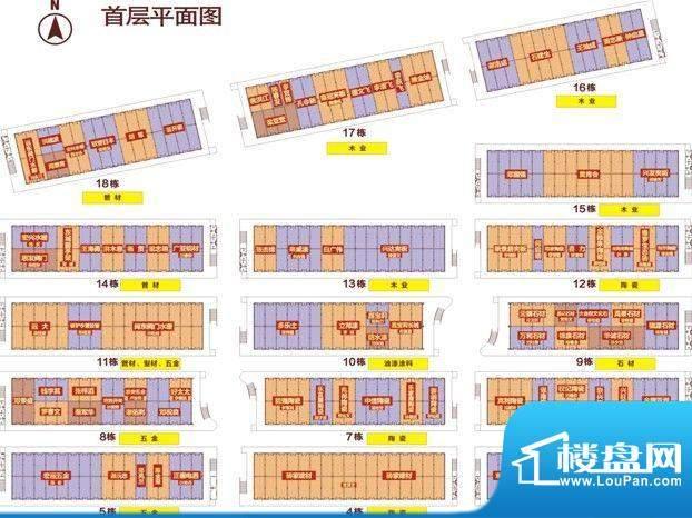 美吉特华南装饰城2 面积:0.00m平米