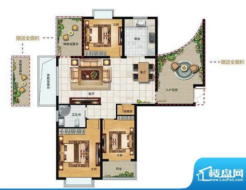水韵天成B1 3室2厅1面积:112.00平米