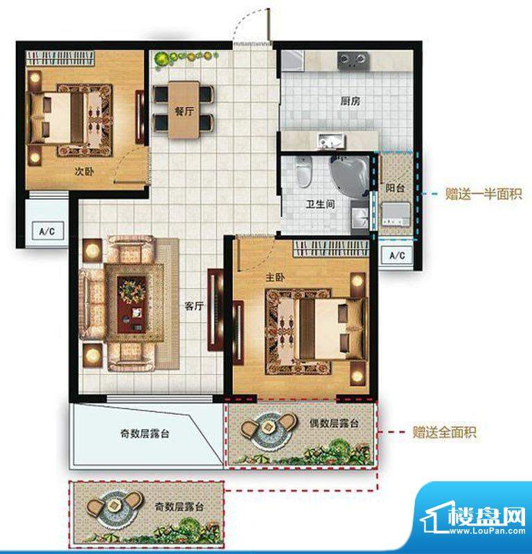 水韵天成A1 2室2厅1面积:83.00平米