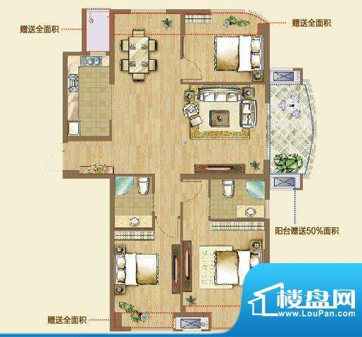 融侨华府户型图 3室面积:123.00平米