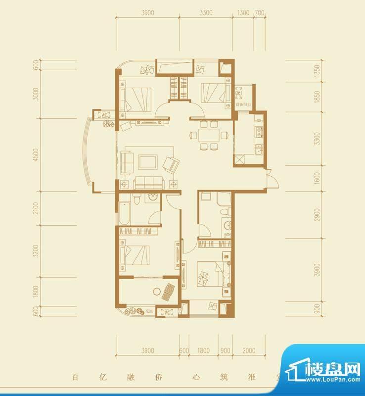 融侨华府高层C5户型面积:138.00平米