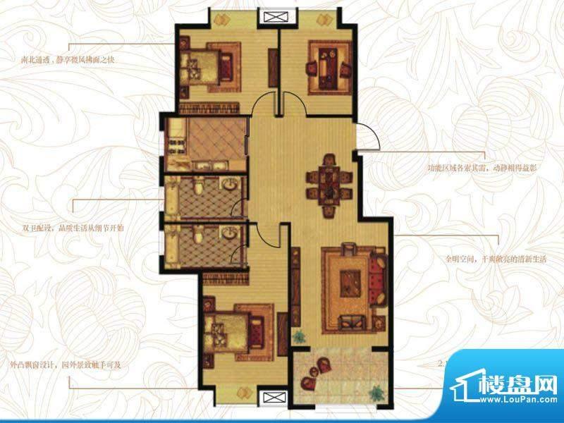 香水郡B2 3室2厅2卫面积:113.00平米