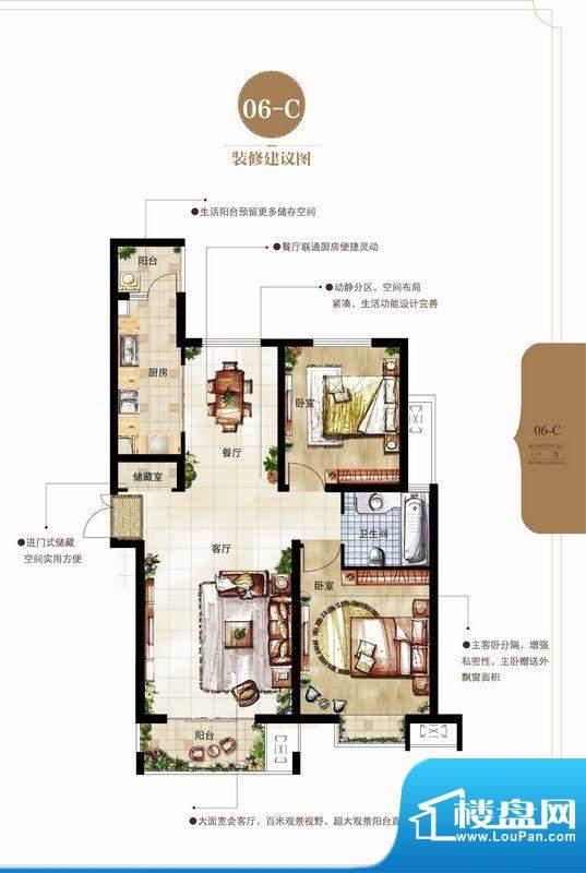 茂华国际汇户型图面积:0.00平米