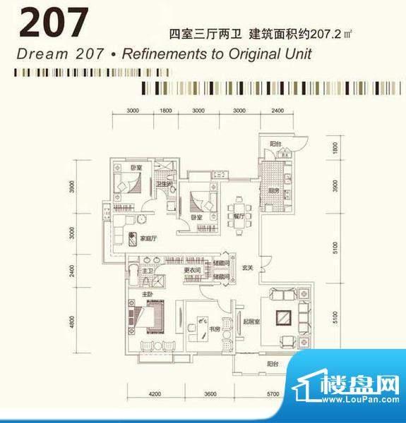 茂华国际汇户型图1 面积:0.00平米