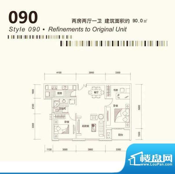 茂华国际汇户型14 面积:0.00平米