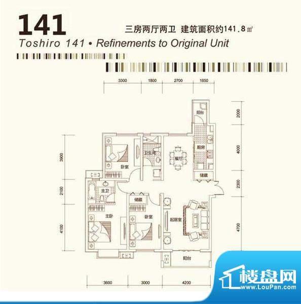 茂华国际汇户型13 面积:0.00平米