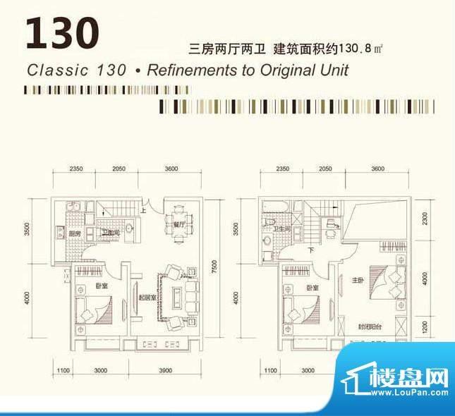 茂华国际汇户型11 面积:0.00平米