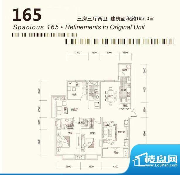 茂华国际汇户型8 面积:0.00平米