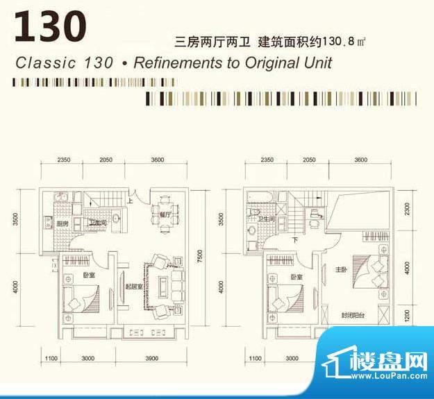 茂华国际汇户型7 面积:0.00平米