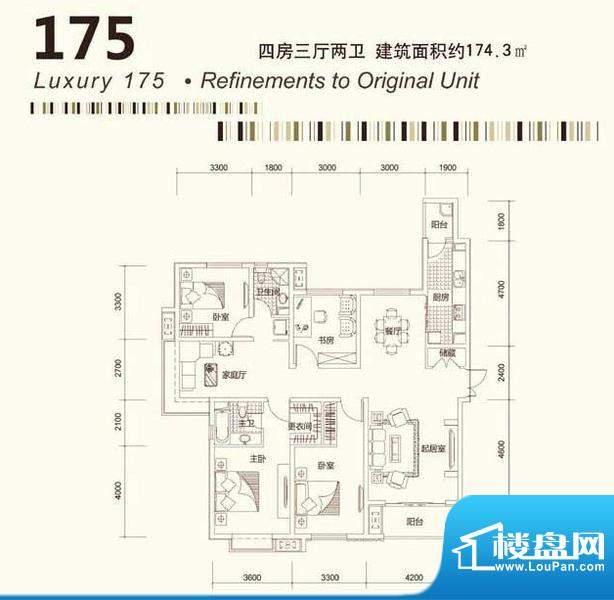 茂华国际汇户型5 面积:0.00平米