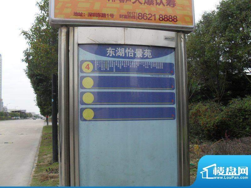 东湖怡景苑SDC14762