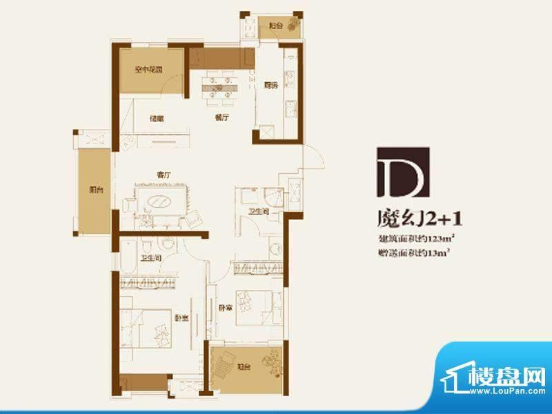 四季金辉D户型 面积:0.00平米