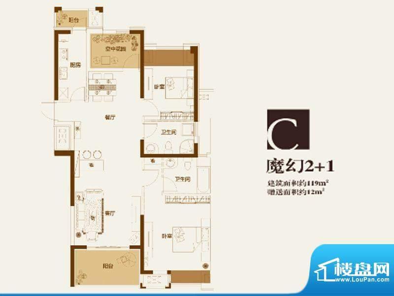 四季金辉C户型 面积:0.00平米