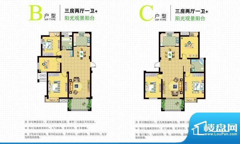 锦绣山阳一期BC3.2.面积:0.00平米