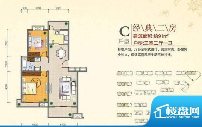 虹越豪庭第二期第四面积:91.00m平米