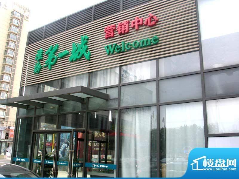 淮海第一城IMG_0710