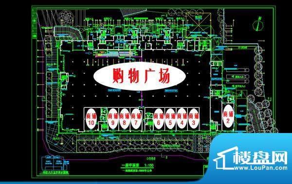 淮海第一城-户型华润面积:0.00平米