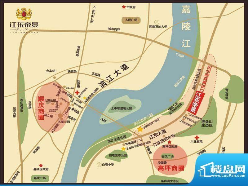 江东帝景交通图