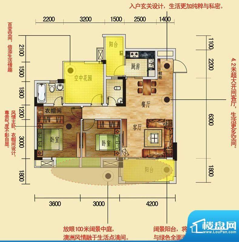 江东帝景A标准层 2室面积:98.00平米