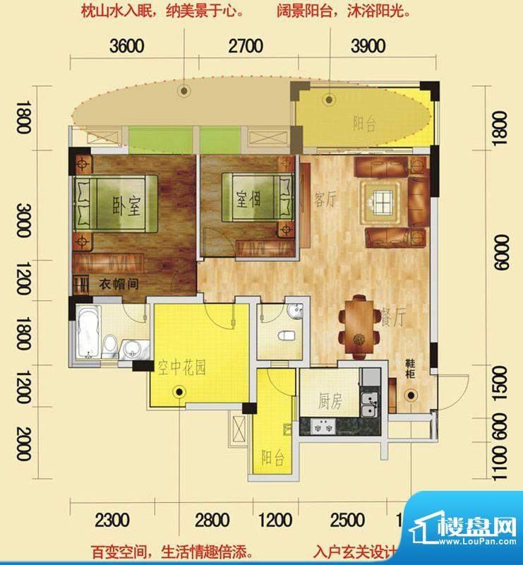 江东帝景B标准层 2室面积:94.30平米