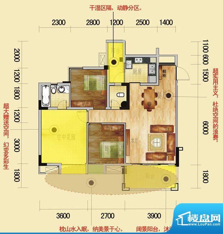 江东帝景C标准层 2室面积:89.93平米