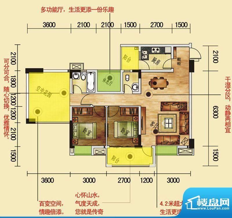 江东帝景D标准层 3室面积:98.00平米
