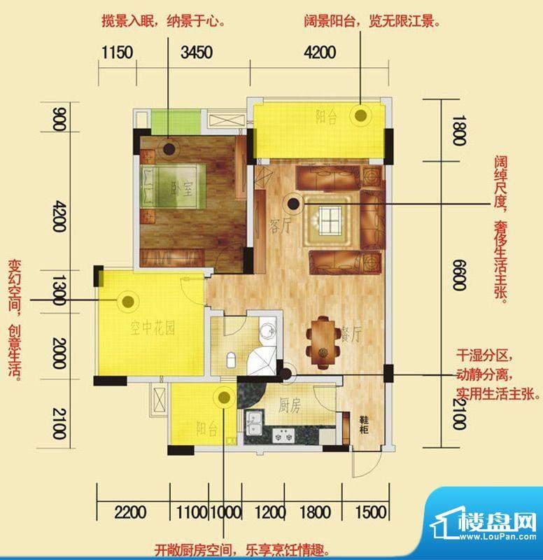江东帝景E标准层 1室面积:83.00平米