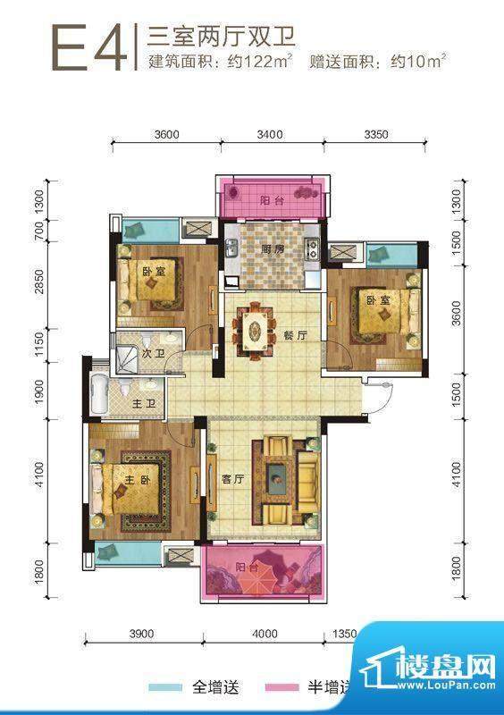 隆源豪庭E4户型 3室面积:122.00平米