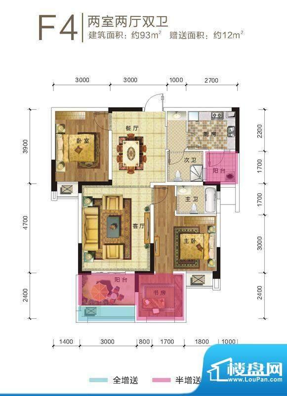 隆源豪庭F4户型 2室面积:93.00平米