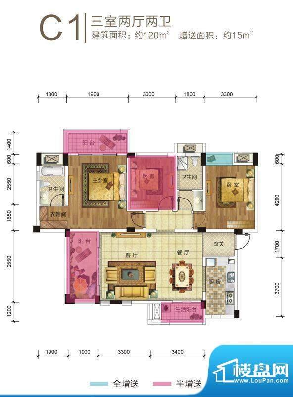 隆源豪庭C1户型 3室面积:120.00平米