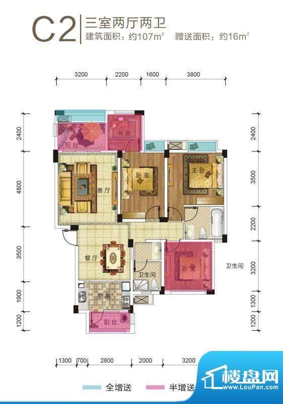 隆源豪庭C2户型 3室面积:107.00平米