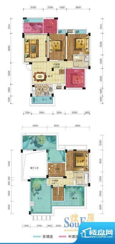 隆源豪庭C5户型 5室面积:146.00平米