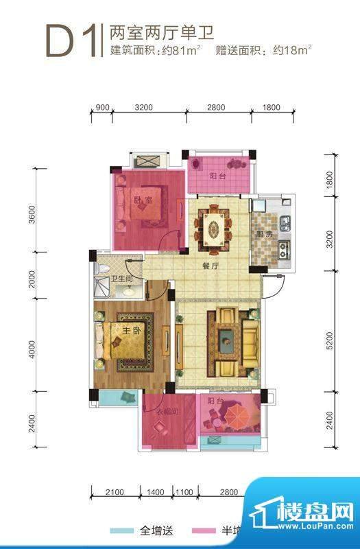 隆源豪庭D1户型 2室面积:81.00平米