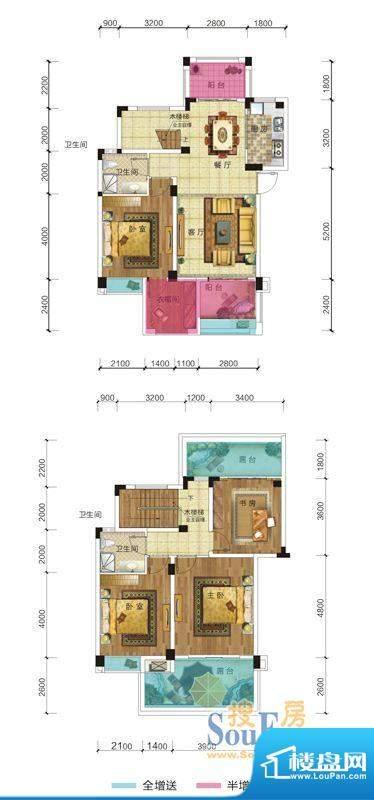 隆源豪庭D2户型 5室面积:155.00平米