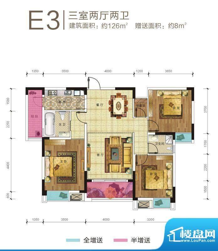 隆源豪庭E3户型 3室面积:126.00平米