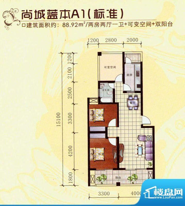 翰林尚城实景图