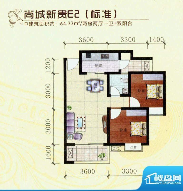 翰林尚城新贵E2(蓝面积:64.33平米
