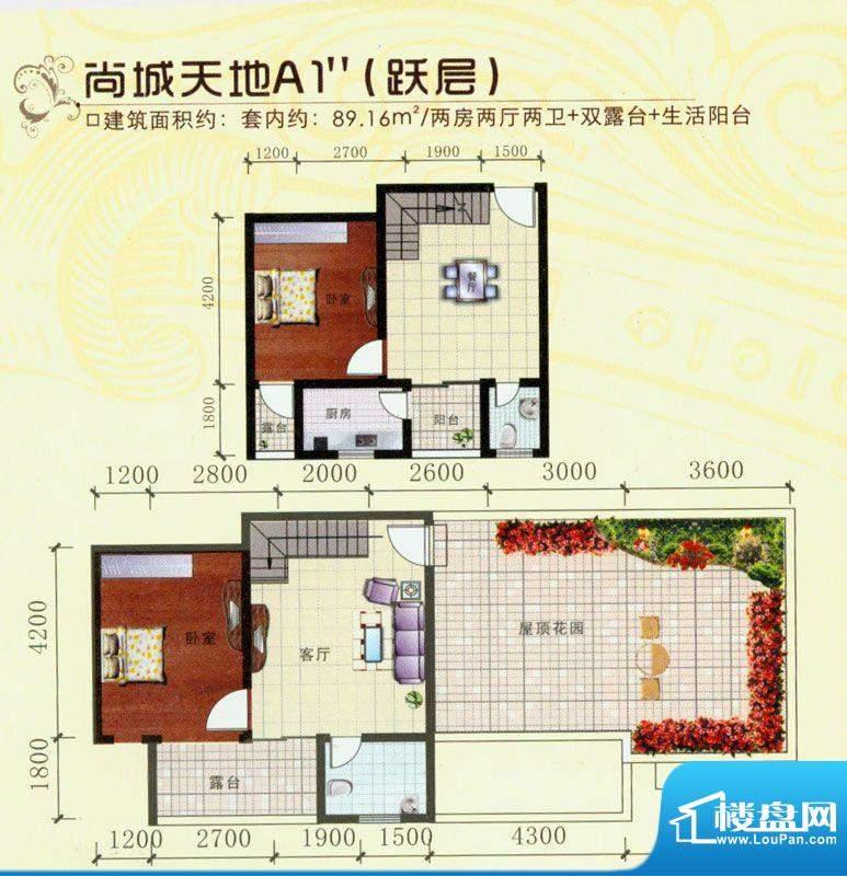 翰林尚城天地A1''(面积:89.16平米
