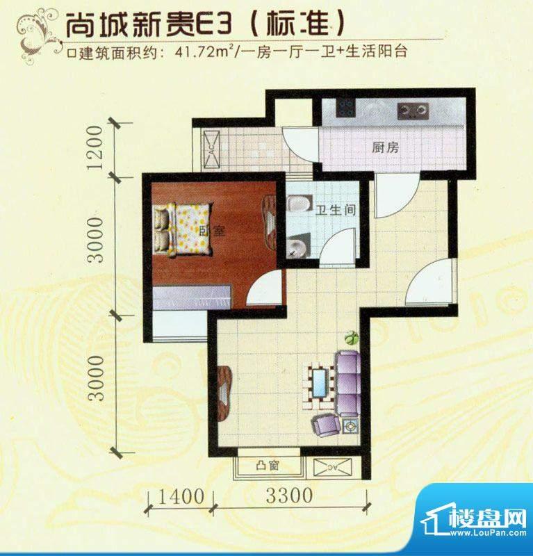 翰林尚城新贵E3(标面积:41.72平米