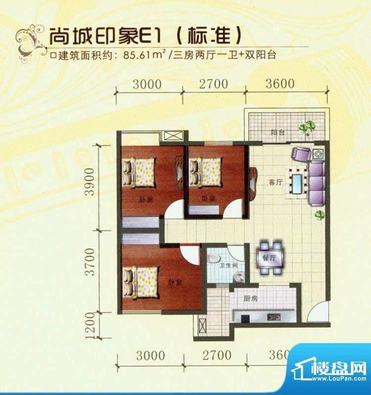 翰林尚城印象E1(标面积:85.61平米