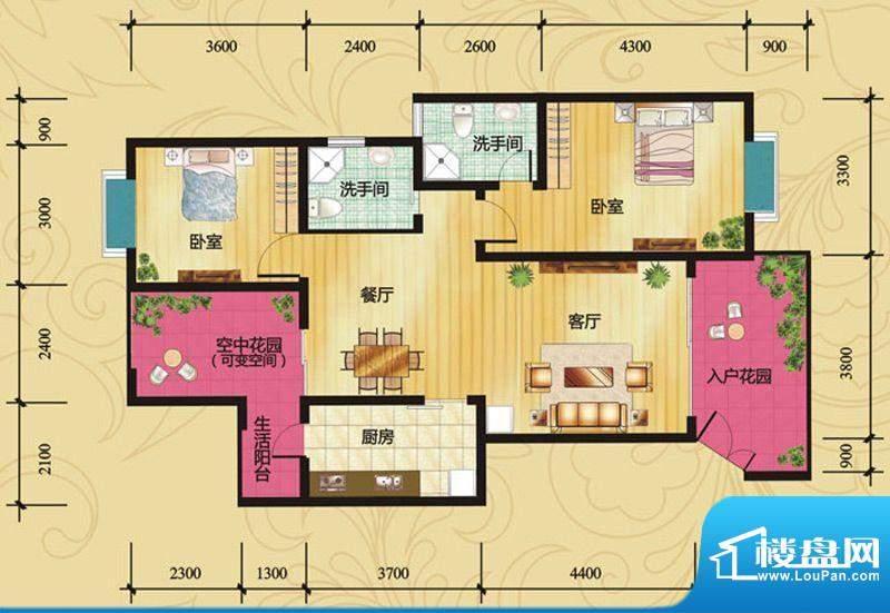 蝶院A1 2室2厅2卫1厨面积:96.21平米