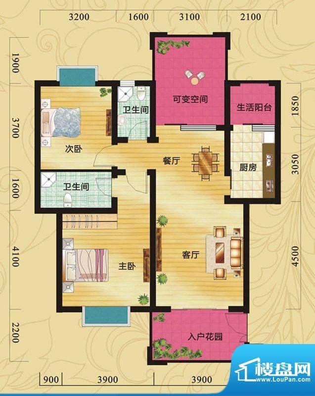 蝶院E3 2室2厅2卫1厨面积:97.57平米