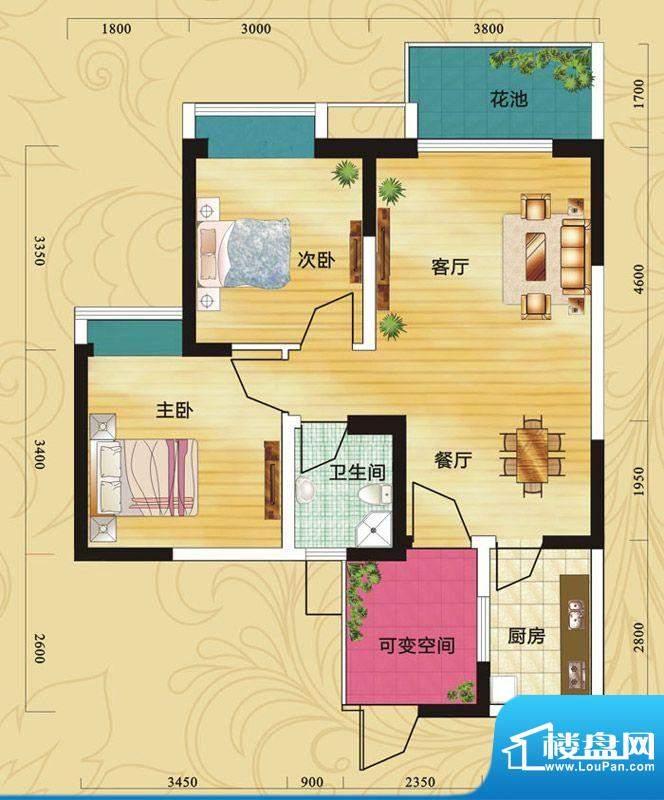 蝶院G1 2室2厅1卫1厨面积:72.90平米