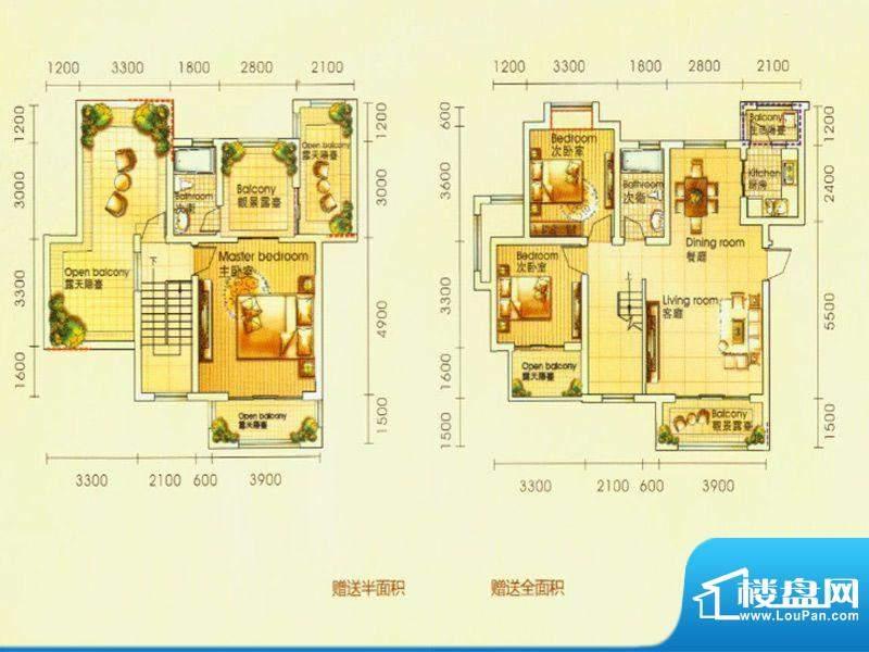 香颂湾A1跃户型 2厅面积:143.43平米