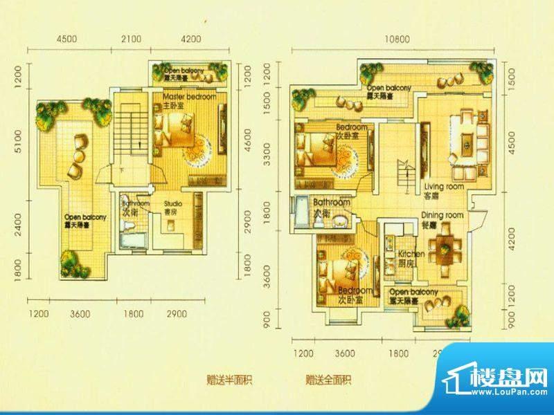 香颂湾B1跃户型 3室面积:139.28平米