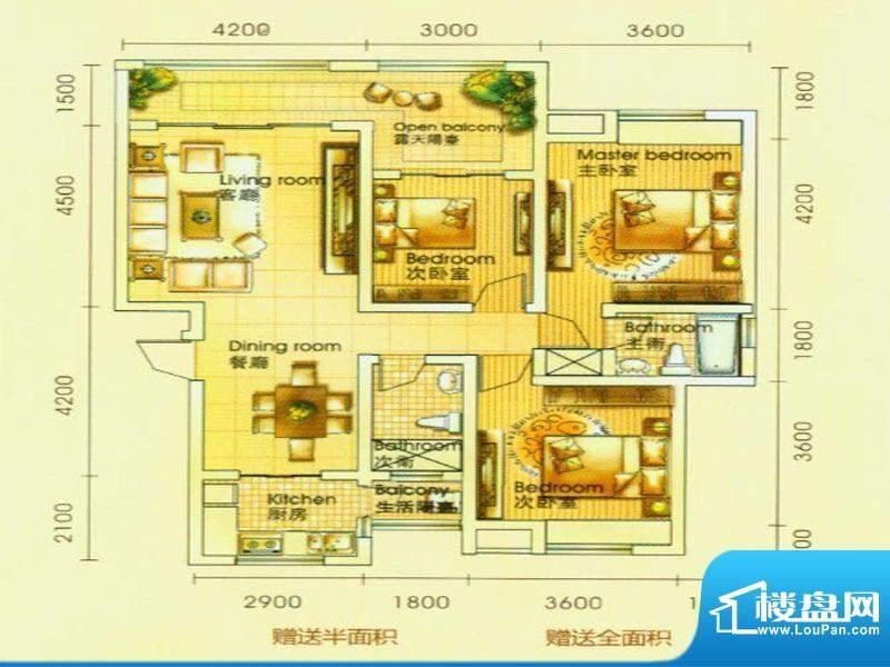 香颂湾B1户型 3室2厅面积:111.17平米