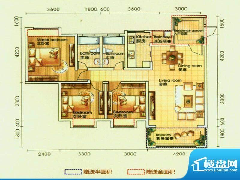 香颂湾D2户型 3室2厅面积:119.62平米