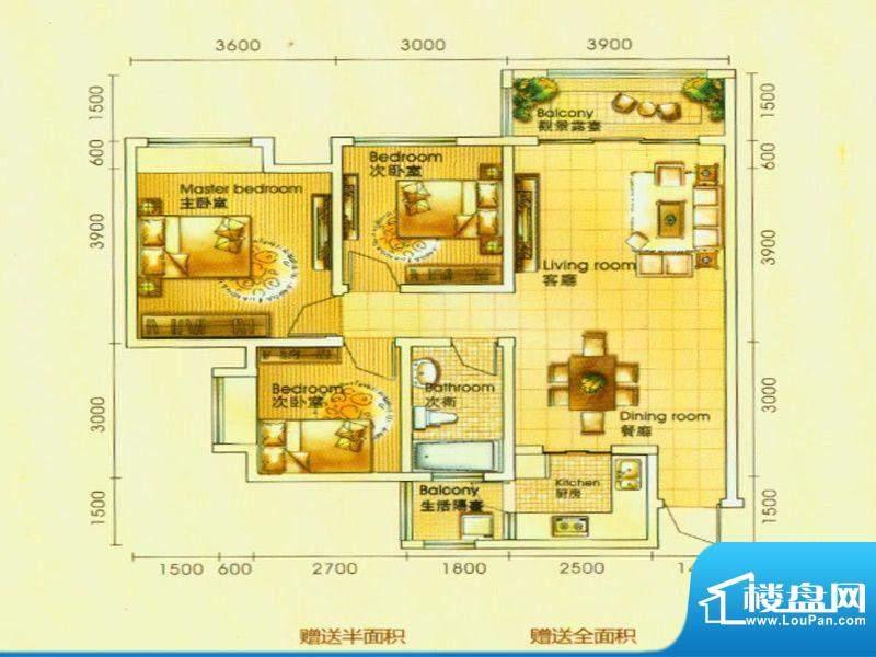 香颂湾E1户型 3室2厅面积:102.39平米